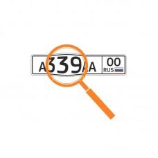 АП-ПРО Система распознавания номеров (1 камера)