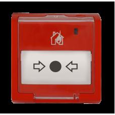 Извещатель пожарный ручной адресный ИПР 513-3А