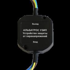 АЛЬБАТРОС УЗИП 220/1000 АС