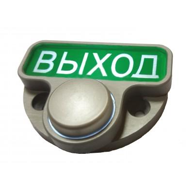 Кнопка выхода JSB-Kn-44