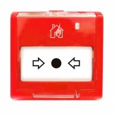 Извещатель пожарный ручной ИПР-513-3М
