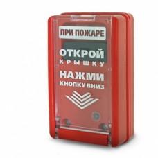 Извещатель пожарный ручной ИПР-55 красный