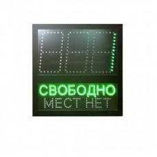 Табло АП-ПРО-ТАБ1
