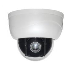 Купольная поворотная 2 Мп IP-видеокамера для помещений с моторизированным объективом Polyvision PS1-IP2-Z3 v.3.5.8